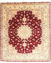 Tabriz 50 Raj med silke matta 250x297 Persisk Matta