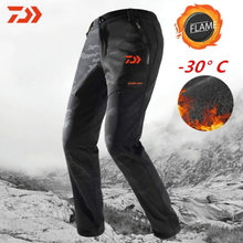 Daiwa Camouflage Soft Case Pants Warm Men's Ski Pants Brushed and Thick Sports Fishing Pants Windproof Outdoor Hiking Pants