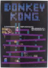 Donkey Kong Lenticular Notizbuch