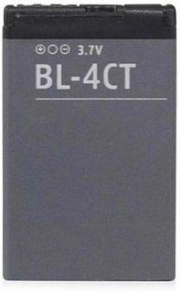 Batteri Nokia - BL-4CT