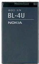 Nokia BL-4U Batteri - 3120 classic, 8800 Arte, 8800 Sapphire Arte, 6212 classic, 6600 slide