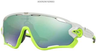 Oakley Jawbreaker Polished White/Jade Iridium Sportglasögon