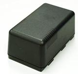 Kamerabatteri VM-BP63 / VM-BP71 till Hitachi video