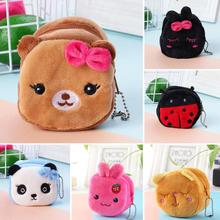 Cute Plush Toy Stuffed Small Bag Toys Panda Dog Rabbit Bear Animal Small Coin Purse Zipper Money Wallet Kids Birthday Gift