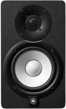 Yamaha HS5 Active Studio Monitor