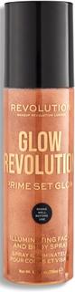 Makeup Revolution Glow Revolution Timeless Bronze