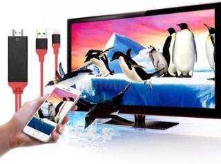 adapter HDMI -RÖD KABEL-