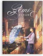 Books - Gemi Artworks - Multi - ONE SIZE