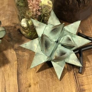 Metal dekorations stjerne - large