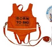 Born to Ski lasten lasketteluvaljaat