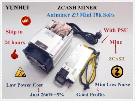 YUNHUI New Antminer Z9 Mini 10k Sol/s 300W ZCASH ZEN ZEC BTG Asic Equihash Miner can Mine ZEN ZEC BTG coin can reach to 14