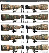 Rolanpro Objektivskydd för Canon EF 600mm f/4 L IS II USM #10 (#10)