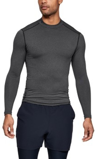 Under Armour ColdGear Armour Compression Mock Grå polyester Small Herre