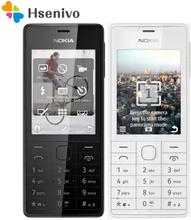 "Nokia 515 Refurbishe-Original Unlocked Nokia 515 Single Sim Card 2.4""5MP Camera 1200mAh Single Core Cellphone refurbished"