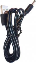 Ladekabel for Kamera XVEL-305WF