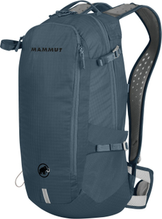 Mammut Lithium Speed 15L Ryggsäck dark chill NOSIZE