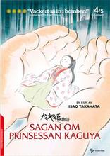 Sagan Om Prinsessan Kaguya - Dvd
