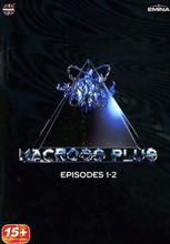 Macross Plus Vol.1 - Dvd