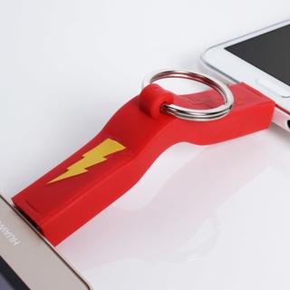 Juice Booster - ladda din telefon med en annan telefon!