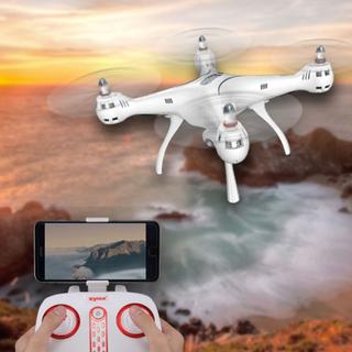 Syma X8PRO HD GPS WiFi Drönare