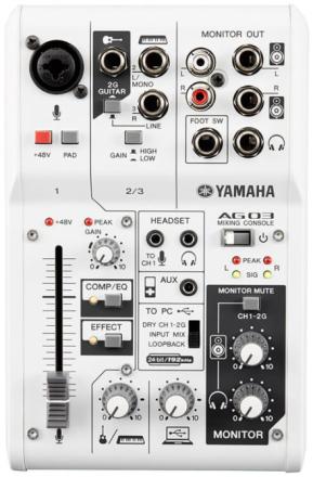Yamaha AG03 mikser