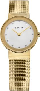 Bering Dame Ur - 10126-334