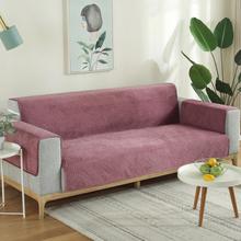 1/2/3 Sitz wasserdichte Couch Long Sofa Protector Wende-Haustier Katze Matratze Wohnmöbel Protector Fall