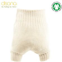 Disana Wollüberhose ( doppelt gestrickt ) - Natur / Weiß - Größe 1 - 6,5-8 kg (62/68)
