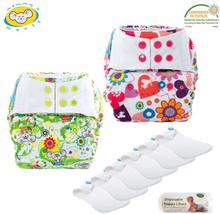 Mommy Mouse - SIO-Überhosen - Einsteiger Paket