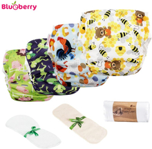 Blueberry - Simplex Side Snap (AIO) - Bio-Baumwolle - Einsteigerpaket (inkl. GRATIS Zubehör)
