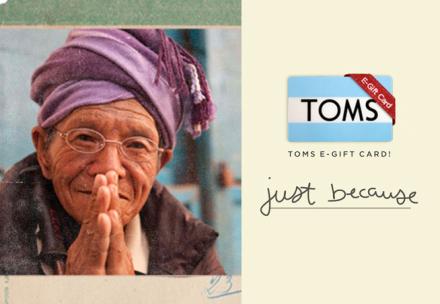 TOMS 150 Egift Card