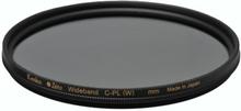 Kenko Pro 1D UV 55mm Filter