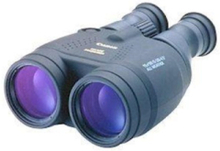 Binoculars/18x50 är med stabilisering