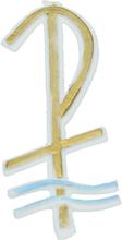 Vaxdekorationer - P med vågor (79x27 mm)