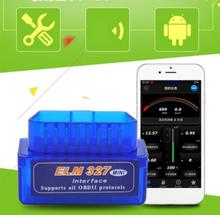OBD V2.1 mini ELM327 OBD2 Bluetooth Bildiagnostikk