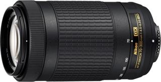 Nikon AF-P DX 70-300/4,5-5,6 G ED (JAA828DA)