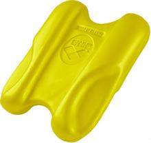 arena Pull Kick, yellow 2020 Uintivarusteet