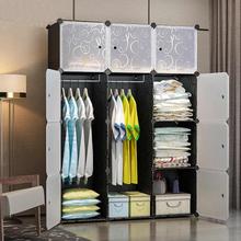Large Multifunctional Plastic Cloth Wardrobe Closet Portable Folding Dustproof Waterproof Clothing Storage Cabinet Furniture