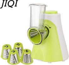JIQI Multifunctional Electric Salad Fruit Vegetable Slicer Cutter Carrot Potato Chopper Cutting Machine Stainless steel Blade EU