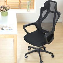 Sponge electric chair European high-end computer chair ergonomic office chair rotating mesh chair
