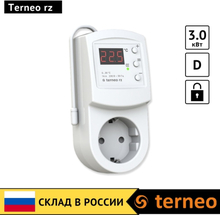 Terneo rz - electronic thermostat in the socket plug with digital control for infrared heaters and convectors with air sensor
