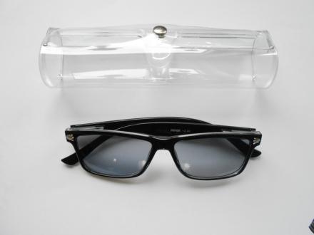 solglasögon med styrka +2.00 inkl fodral
