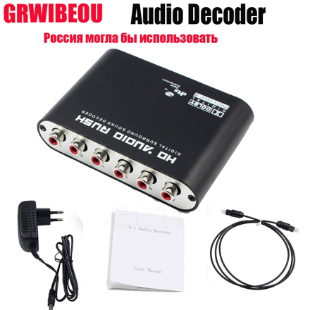 Digital 5.1 Audio Decoder Dolby Dts/Ac-3 Optical To 5.1-Channel RCA Analog Converter Sound Audio Adapter Amplifier Converter New