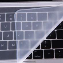 Universal skydd till tangentbord