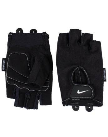 Treningshansker - Svart Nike Wmn Fund Fitness Gloves