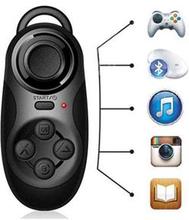 4smarts Basic GAMER Bluetooth Remote - Sort