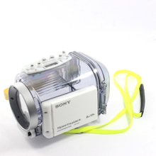 Sony Handycam SPK-HCC Undervandshus