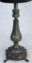 Saki Lampfot H41 cm - Antik mässing