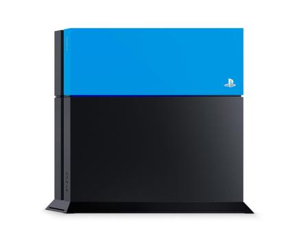 PS4 HDD Cover Aqua Blue