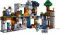 Lego Minecraft - Klippeeventyret - Gucca